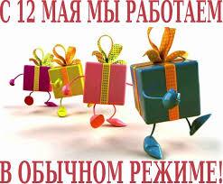 Ардекс: оптовая торговля оригинальными подарками и сувенирами