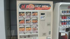 Sushi Vending Machine Unique FileNichirei Food Vending Machine 48 In Japanjpg Wikimedia Commons
