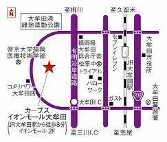 大牟田 イオン コロナ