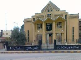 isis main office. After Capturing The Largest, Armenian Catholic Martyrs Church, ISIS Removed Its Crosses, Hung Black Flags From Facade And Converted It Into An Isis Main Office