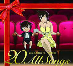 Movie Detective Conan Theme Song Collection 20 All Songs Limited Edition 2  CD for sale online