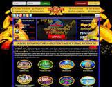 Игровые автоматы онлайн в Вулкан Платинум