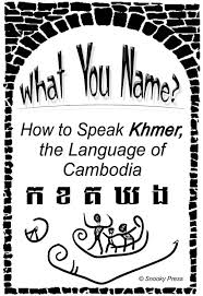 All About The Cambodian Khmer Language