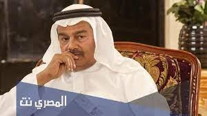 تطورات الحالة الصحية عبدالرحمن العقل - المصري نت