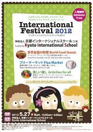 kyoto international school kis festival on sunday th kyoto international school kis festival on sunday 27th