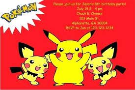 8th Birthday Party Invitations Free Printable 8th Birthday Party Invitations Red Personalized