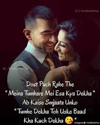 Pin By Md Faiz On Md Love Husband Quotes First Love Quotes True