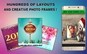best happy new year 2018 photo frame free screenshot 3