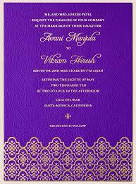 54 best indian design press'n images on pinterest indian wedding Content For Wedding Card avani indian letterpress wedding invitation design with gold foil content for wedding cards for friends