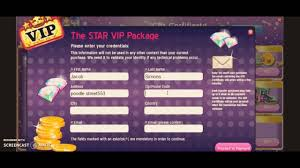 how to get a free gift certificate on starplanet