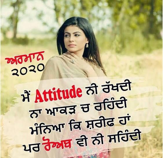 whatsapp status in punjabi attitude for girls