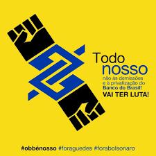 """Renato Simões's tweet - """"#MeuBBValeMais Sou cliente do @BancodoBrasil e não  aceito sua privatização, nem essa reestruturação fajuta pretendida pelo  #GuedesParasita às custas dos empregos de bancári@s e dos interesses  nacionais. #dia23ImpeachmentJa #"""