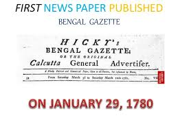 Image result for The first Indian news paper: Bengal gazette