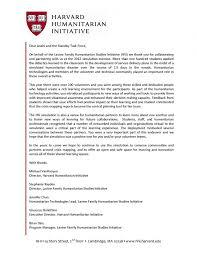 Ocs Cover Letter Magdalene Project Org