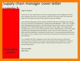 Supply Chain Cover Letter 9 Supply Chain Cover Letter Self Introduce