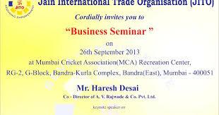 seminar invitation letter exle best of card