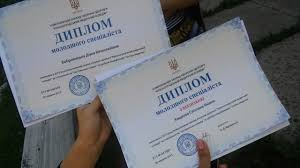 Вузы Харькова выдали бумажные дипломы Впервые за последние лет  Вузы Харькова выдали бумажные дипломы