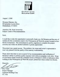 Letter Of Recommendation For Project Manager Reference Letters