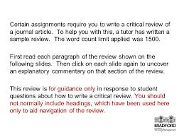 critically review an academic journal article a sample essay in  certain assignments require you to write a critical review of a journal article