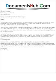 Computer Science Cover Letter Cover Letter For Computer Studies Teacher