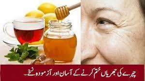anti wrinkle home remes in urdu