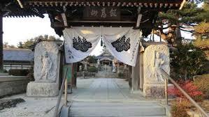 「岐阜県飯高観音」の画像検索結果