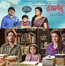 irrfan khan starrer hindi medium is a copy of this bengali film irrfan khan starrer hindi medium is a copy of this bengali film makers accused