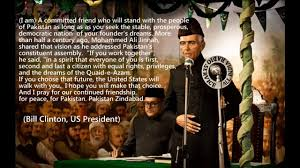muhammad ali jinnah quotes saying about quaid e azam