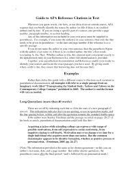 essay format quotation quotes in text apa format quotesgram cover letter templates