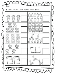 Backward Counting Worksheet Syllables First Grade Backwards ...