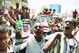 Afbeeldingsresultaat voor الملك سلمان والشعب اليمني