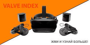 VR-STORE: <b>Очки виртуальной реальности</b> купить в Украине