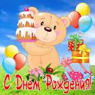 Поздравления с днём рождения подругу в стихах