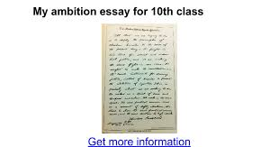 my ambition essay for th class google docs