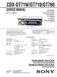 sony stereo wiring diagram cdx gt550ui sony cdx gt550ui wiring sony cdx gt550ui wiring diagram sony automotive wiring diagrams