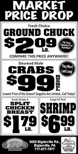 Weekly SpecialsButcher Block Meats Biglerville