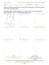 eq06 multi step equations combining like terms mathops solving with rh criabooks com
