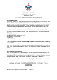 22 Eagle Scout Letter Recommendation Free To Download In Pdf