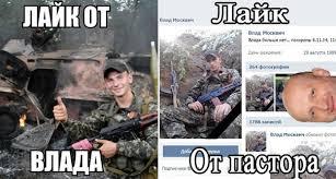 Турчинов сегодня станет новым секретарем СНБО - Цензор.НЕТ 6963