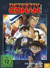 Detektiv Conan: Die stahlblaue Faust - 23. Film - DVD Limited Edition:  Amazon.de: Nagaoka, Tomoka: DVD & Blu-ray