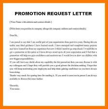 requesting a promotion letter 9 request for promotion letter sample park attendant