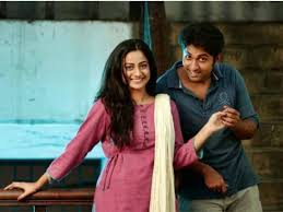 No, Dhyan Sreenivasan Is Not Marrying Namitha Pramod. Details Here