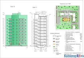 Девятиэтажный жилой дом со стенами из кирпича курсовой проект с  Проект по дисциплине Архитектура зданий