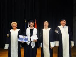 Вручение дипломов студентам из Беларуси Післядипломна освіта  Вручение дипломов студентам из Беларуси