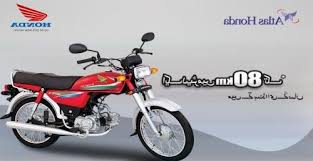 honda cd 70 2018 model. plain honda honda cd 70 2018 intended model