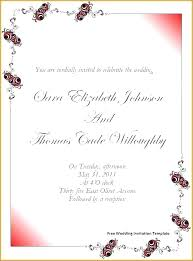 Editable Indian Wedding Invitation Cards Templates Free Download