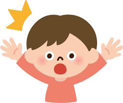 フリーイラスト] 驚き顔の男の子 - パブリックドメインQ:著作権フリー画像素材集