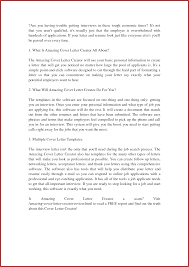Unique What A Cover Letter Resume Pdf