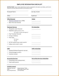 Loan Application Form Employee Loan Application Form Doc Format In Word Pdf Sample Inherwake
