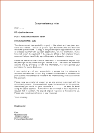 Reference Letter Formats Reference Letter Example Sop Example 22
